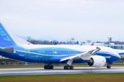 Samolot Marzeń