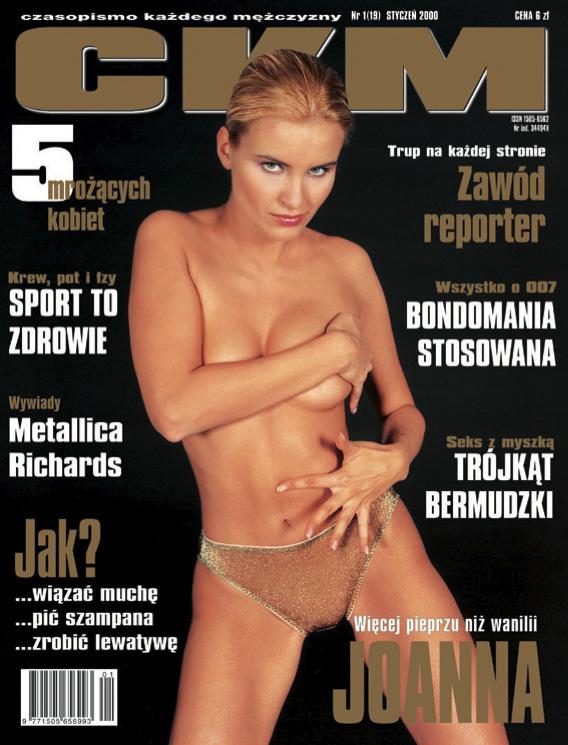 Joanna Horodyńska na okładce CKM - styczeń 2000
