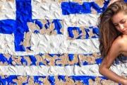Greckie lachonarium
