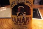 Bananowe piwo