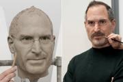 Pomnik Steve`a Jobsa
