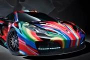 Tęczowy McLaren