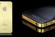 Złoty Iphone już w Polsce