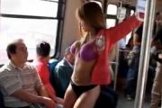 Striptease w pociągu