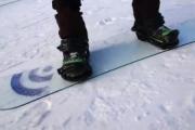 Szklany snowboard