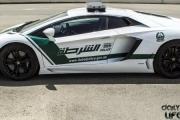 Lamborghini w Policji!