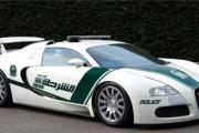 Bugatti Veyron w Policji