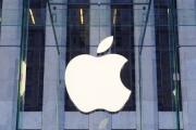 Pierwszy Apple do nabycia