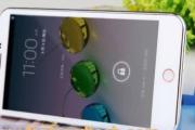 Smartfon na trzy karty sim