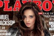 Sylwia Nowak w najnowszym Playboyu!