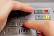Jak okraść bankomat?