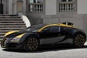 Bugatti 1 of 1 - jedyny taki bolid