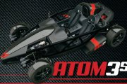 Nowy Ariel Atom 3S!