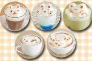 Maszynka do latte art'u