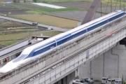 Lewitujący demon prędkości z Japonii