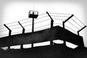 Dziwne więzienia