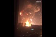 Wielka chińska eksplozja