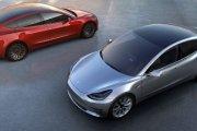 Jest! Oto Tesla Model 3