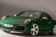 Milionowe Porsche