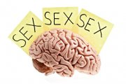 Nowa orientacja seksualna - pociąg do starszych kobiet