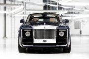 Najdroższe auto świata