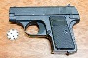 Poszukiwany 17-latek napadł na aptekę z zabawkowym pistoletem na kulki