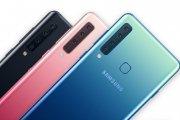 Samsung chyba przesadził – nowe Galaxy A9 ma aż poczwórny tylny aparat