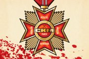 CKM do czytania: 10 nieznanych polskich żołnierzy, którym należą się pomniki