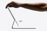 Nowy iPad zna magiczne sztuczki, a my znamy jego cenę