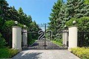 Michael Jordan sprzedaje dom od 8 lat. Zobacz, jak mieszka legenda NBA