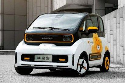 /moto/xiaomi-zaczyna-produkcje-samochodow-elektrycznych-oto-baojun-e300,24405,1,a.html